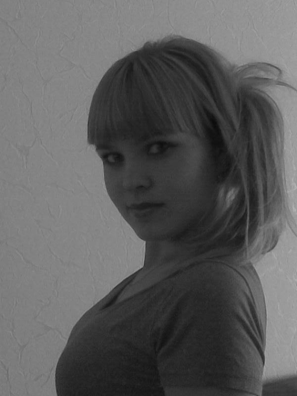 бдсм знакомства Славянск-на-Кубани