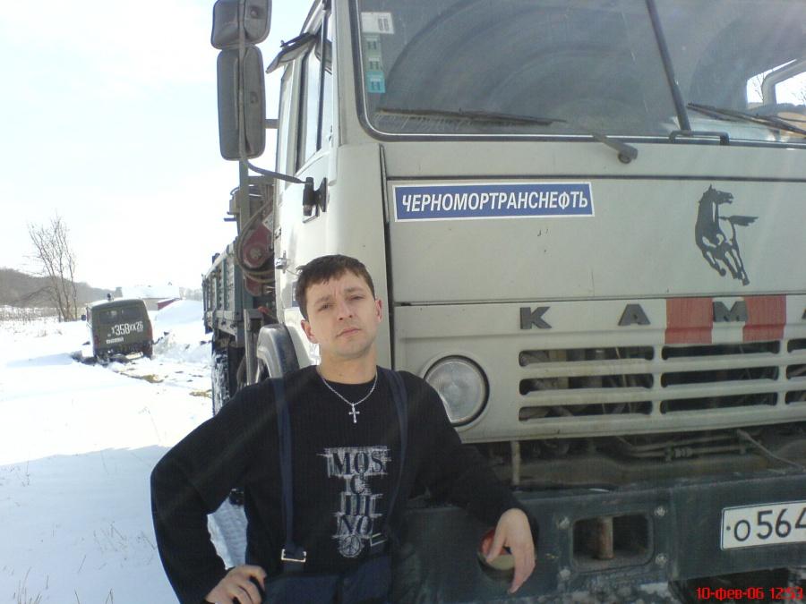 Знакомства в Екатеринбурге - Сайт знакомств Шуры-Муры