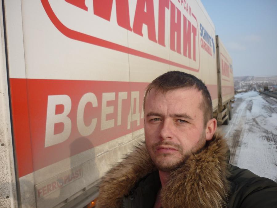 знакомства в юргамышский район