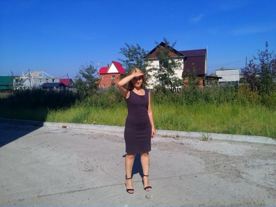 Смотреть город томск сайт знакомств